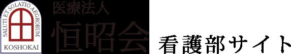 Koshokai